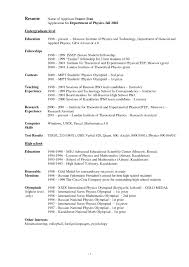 Example Of High School Resume Basic resume examples for highschool students best of high school 15