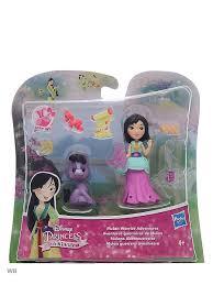 Игровой <b>набор маленькая кукла Принцесса</b> с аксессуарами ...