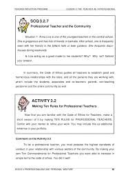 professionalism essay teaching porch teaches gq professionalism essay teaching