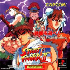 street fighter ii the interactive movie street fighter wiki