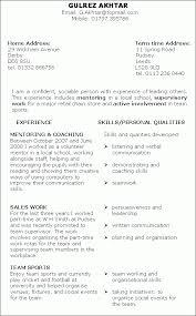 basic-computer-skills-resume-basic-computer-skills-resume-