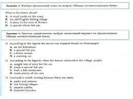 Контрольная работа № УМК Биболетова класс библиотека материалов