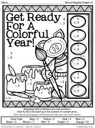 free back to school coloring pages back to school coloring pages for kindergarten kids coloring free