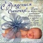 Поздравления племяннице с днем рождения от тети прикольные