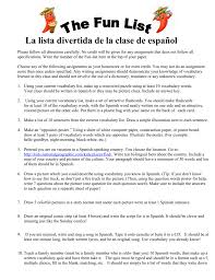 Thanks posted by nesozy ıt is very funny for kids. Spanish 1 Homework List