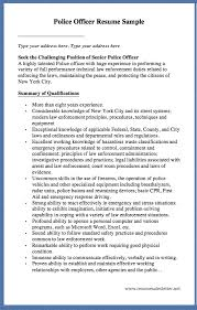 Police Officer Resume Sample Type Your Address Here Type