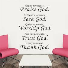 trust god bless you wall stickers quotes christian living bedroom decoration removable diy vinyl home great on allah bless this home wall art with trust god bless you wall stickers quotes christian living bedroom