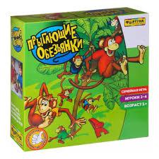 <b>Настольная семейная игра ФОРТУНА</b> Прыгающие обезьянки ...
