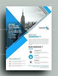 Incentive Flyer Incentive Flyer Template Virtualis Info