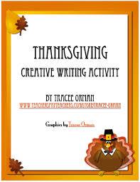 college essays college application essays thanksgiving essay thanksgiving essay