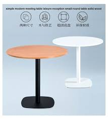 solid coffee table simple modern meeting table leisure reception small round table solid wood coffee table