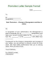 Cover Letter For Internal Promotion Application Letter For Promotion Format Compliance Officer