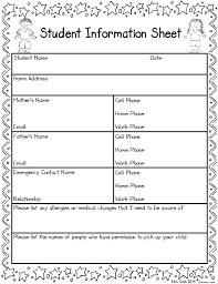 Resume Information Sheet Information Sheets Templates Prepossessing ...