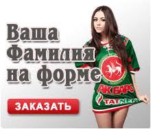 """<b>Толстовка на молнии</b> мужская 843 """"Ак Барс"""" / Одежда / Толстовки ..."""