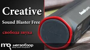 Обзор <b>колонки Creative Sound</b> Blaster Free - YouTube