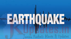 Commissioner malakand division usman told dawnnews that 137 people were killed in malakand. Earthquake Hits Jammu Kashmir 3 0 On Richter Scale Jammu News Jkupdates Jammu Kashmir Alerts Updates