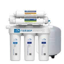 Máy lọc nước Nano gia đình   Máy lọc nước, Bồn nước, Nước