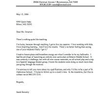 Cover Letter For Government Job Sample Cover Letter For Government