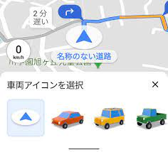 経路 検索 車