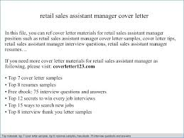 Sample Resume For Jewelry Sales Associate Publicassets Us