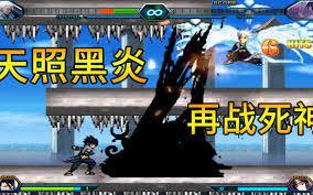 Naruto Vs Bleach 3.3 4399