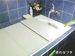wonderful bath tub cover attachment bathtub overflow cover installation