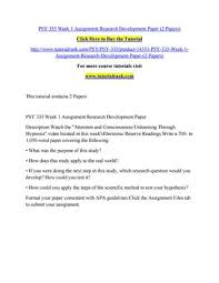 business plan essay document example