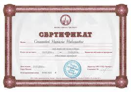 Сертификат Профессиональное бухгалтерское обслуживание Налоговые проверки разделяются на камеральные и выездные Мы готовы отстоять права наших клиентов и помочь в проведении любой проверки ИФНС