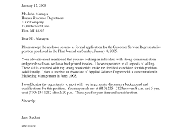 inspiring sample cover letter human resources administrative sample hr cover letters