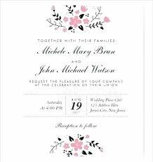 Wedding Reception Templates Free Tree Rustic Wedding Reception Free Invitation Templates