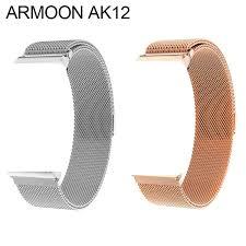 Mega Discount #0f499 - <b>ARMOON</b> STRAPS For AK12 Silica Gel Or ...