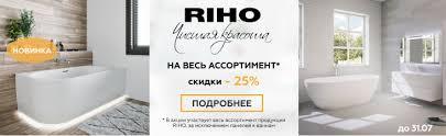<b>Смеситель для раковины</b> хром, купить в Москве