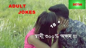 jokes 18 funny video bengali funny video funny jokes
