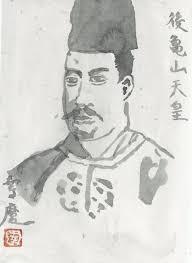 「明徳の和約」の画像検索結果