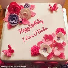 I Love U Babu Happy Birthday Birthday Wishes For I Love U Babu