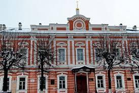 Контрольно счётная палата Рязани проверила гимназию №