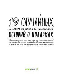 Проект 111 2014 by Business Card - issuu