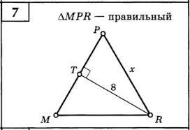 класс домашнее задание от Домашняя контрольная  8 класс домашнее задание от 25 12 2017 Домашняя контрольная работа теорема Пифагора