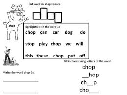 Free phonics worksheets from k5 learning; First Grade Phonics Christmas Worksheets Teaching Resources Tpt