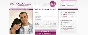 Inchallah Rencontre Gratuit : Site de rencontre Musulman