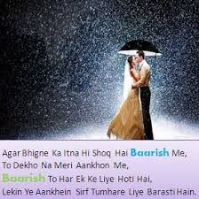 rain quotes in hindi