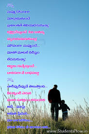 Elegant Happy Fathers Day Quotes In Tamil Mesgulsinyali