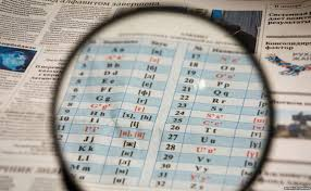 Затраты на популяризацию латиницы сократили в раза ratel kz  Депутаты мажилиса согласились с поправками сената к бюджету на 2018 2020 годы