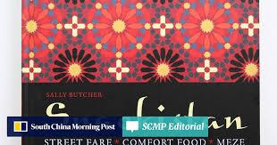 Zed Fare Chart 2017 Book Snackistan Street Fare Comfort Food Meze