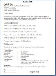 fresher resume format in usa company secretary fresher resume format fresher resume format in usa