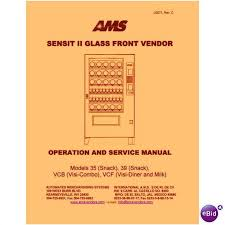 Ams Vending Machine Manual