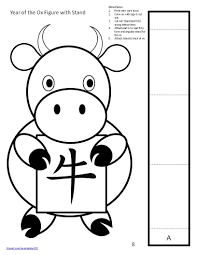 Rox, yuna, tomo, nel, leonne, crystal, reanna and fierna in honor to the year of ox this year! Printable Year Of The Ox Standing Figure Chinese Crafts Chinese New Year Crafts Chinese New Year