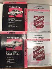 toyota t100 repair manual 1994 toyota t100 oem repair manual electrical wiring diagram and supplement set