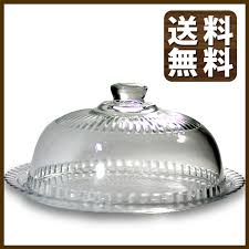 luminarc luminarc cheese dome fromage cheese glass case bread cake display storage containers gift gifts glass case table