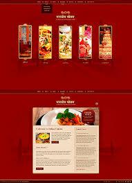 Indian Restaurant Website Templates Lisut